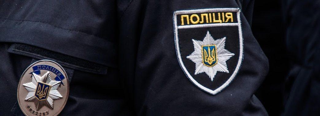 На Водохреща правоохоронці Львівщини працюватимуть у посиленому режимі