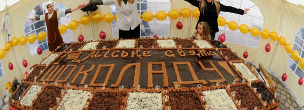 У Львові на Святі Шоколаду цьогоріч закохані зможуть одружитися