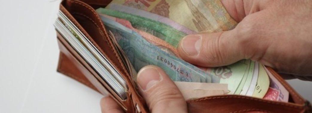 З 1 січня зросла мінімальна зарплата