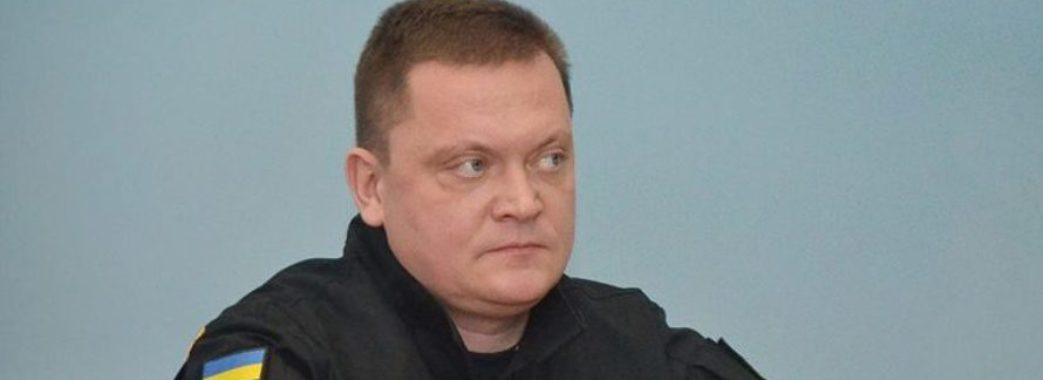 У Львівському управлінні ДСНС новий начальник