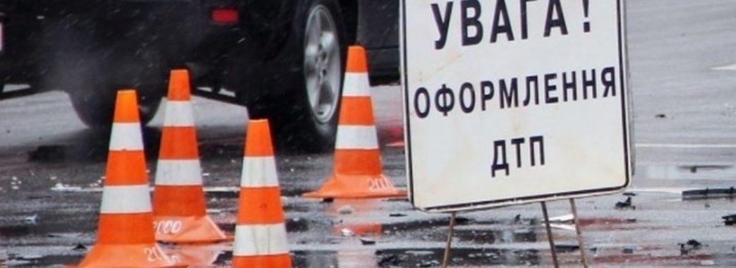 На Городоччині маршрутка потрапила у ДТП