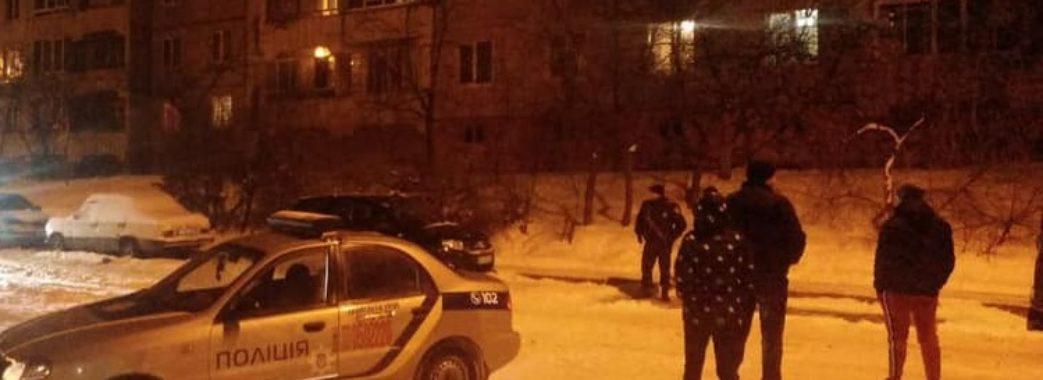 У Львові юнак випав з вікна і загинув