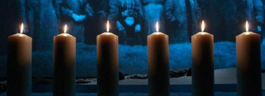 Завтра у Львові вшанують пам`ять жертв Голокосту
