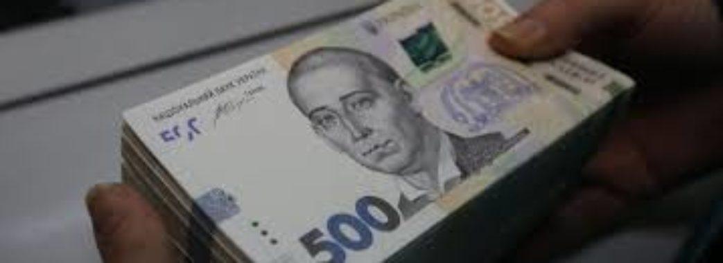 По 5 тисяч гривень подарують 100-річним львів'янам і тим, кому за 100