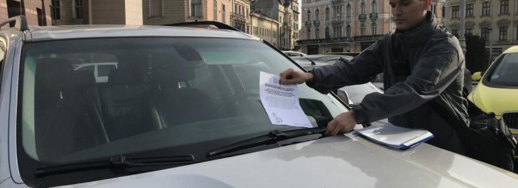 Львівський бізнесмен погрожував зброєю інспекторам з паркування