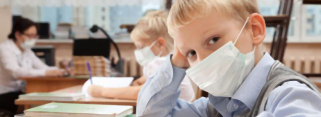 У школах Золочівщини призупинять навчання через грип