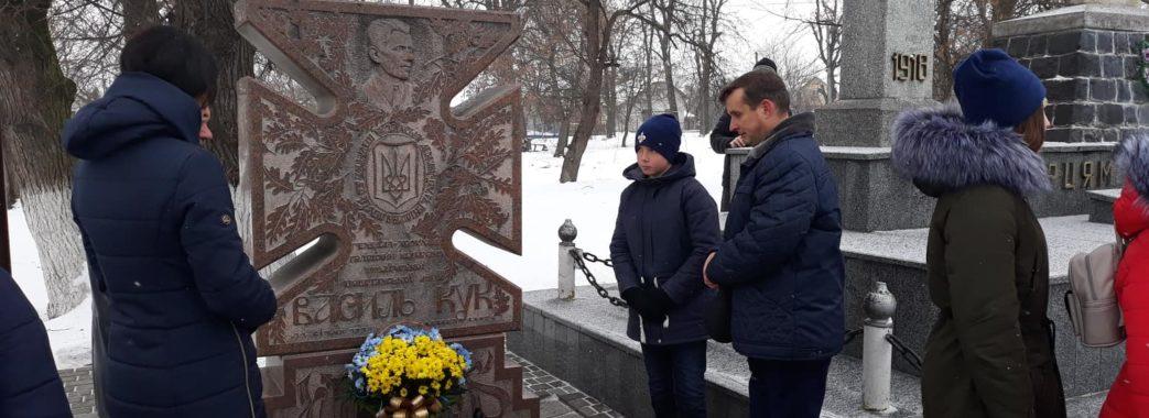 У Красному вшанували пам'ять Василя Кука