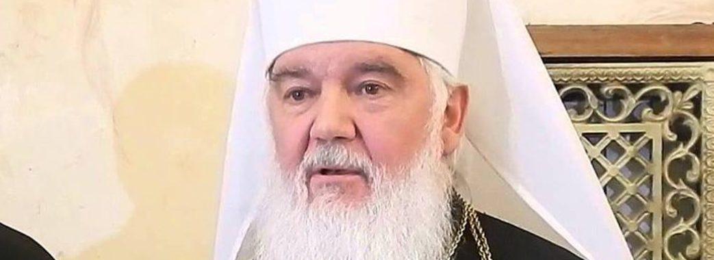 Митрополит Макарій відмовився стати почесним громадянином Львова