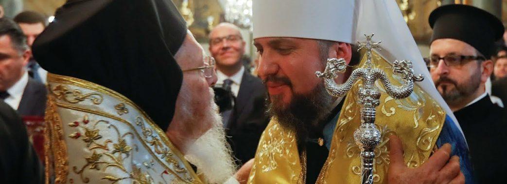 Почалася Служба Божа, під час якої Україні передадуть Томос (пряма трансляція)