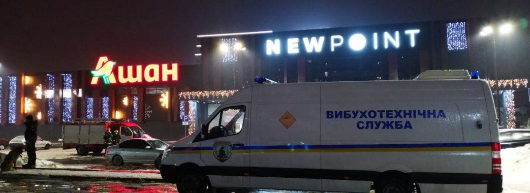 """Вибухівок у львівських """"замінованих"""" супермаркетах не виявили"""