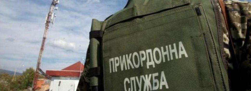 «Нові обличчя кордону» на Мостищині щомісяця будуть отримувати 13 тисяч гривень