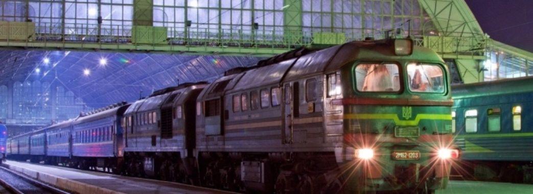 Пасажир потяга «Херсон-Львів» ледь не придавив сусідку по купе
