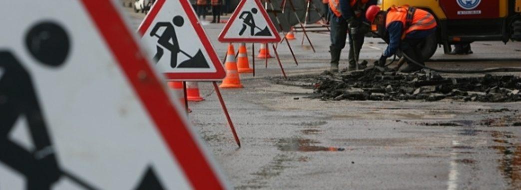 У Самборі міська рада закупить техніку для ремонту доріг