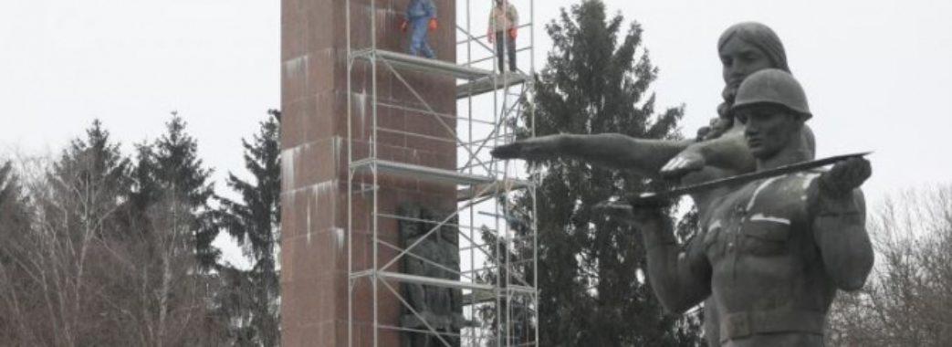 За 300 тисяч гривень Львів позбудеться радянського Монументу слави