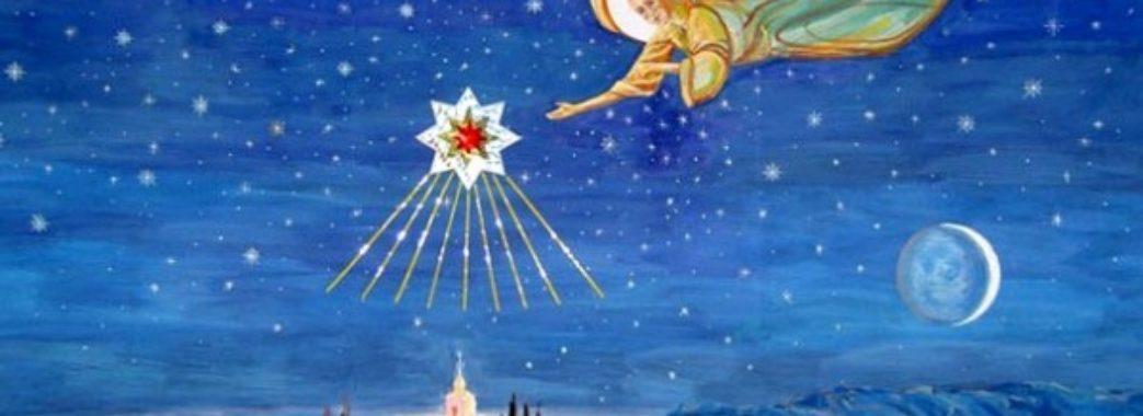 Глави найбільших церков привітали українців з Різдвом Христовим