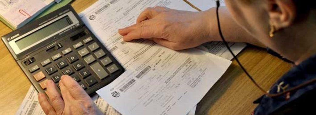 На Львівщині кількість отримувачів субсидії зменшили вдвічі