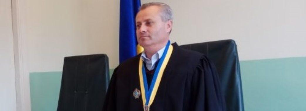 Суддю Кріля із Турки відсторонили через хабар