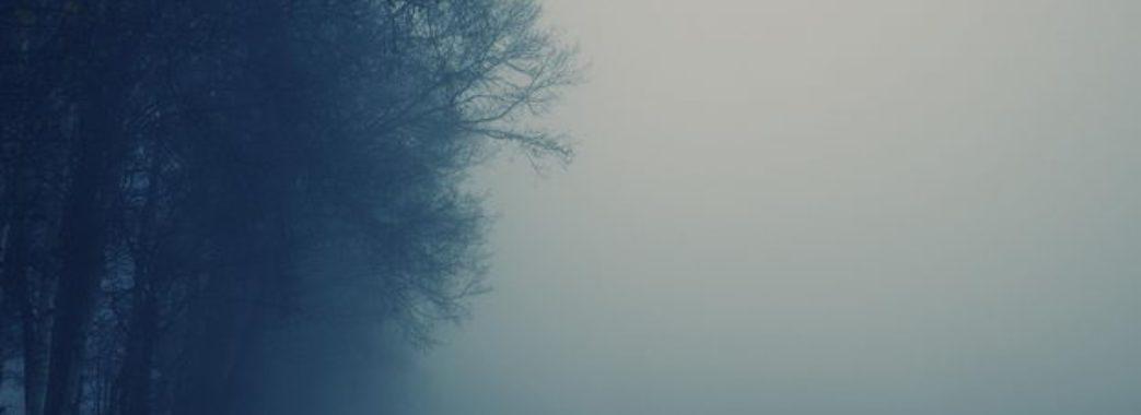 Водіїв попереджають про густий туман і ожеледицю