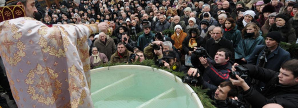 На Богоявлення львів'яни разом освячуватимуть воду біля міської ратуші