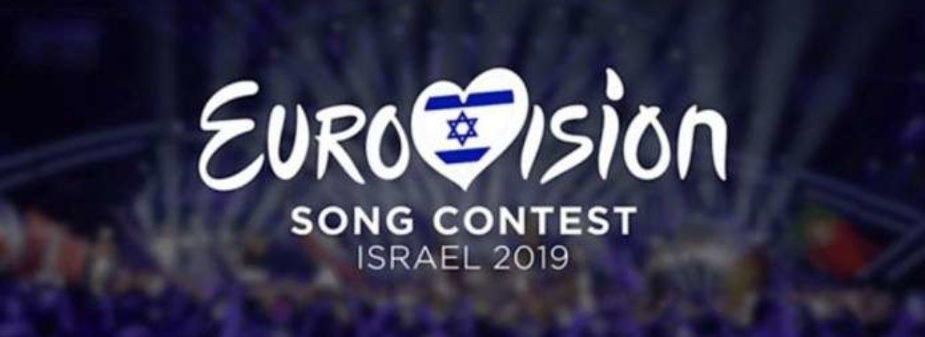 За можливість представити Україну на Євробаченні-2019 змагатимуться 16 виконавців