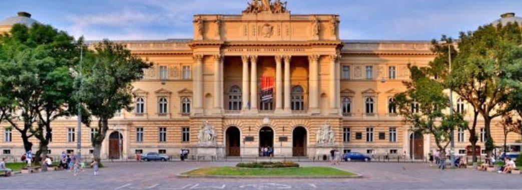 Два львівських університети – у десятці лідерів за науковими досягненнями