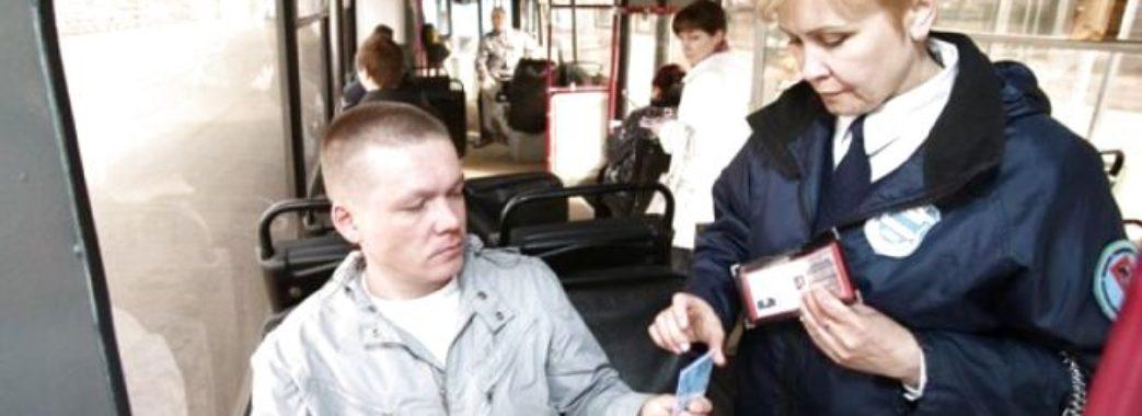 Контролери незаконно оштрафували львів'янина у трамваї, – юрист