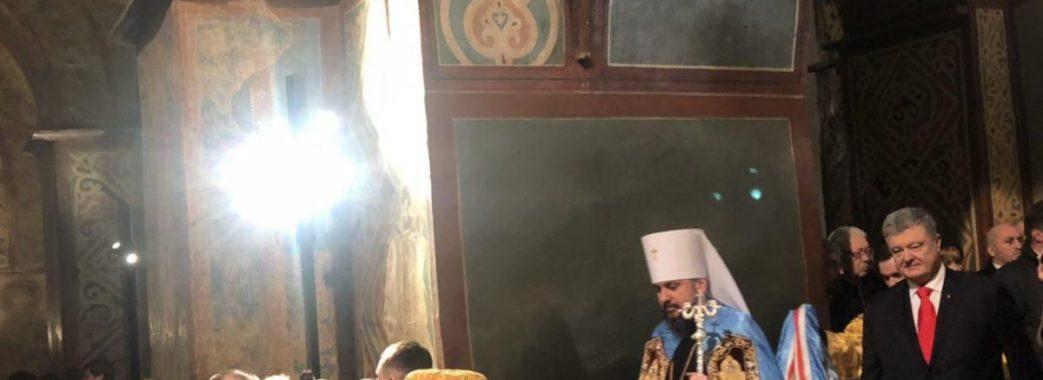 Предстоятеля Помісної Церкви України Епіфанія інтронізували у його день народження