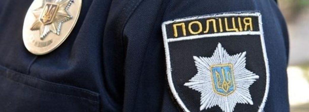 Львівська поліція швидше ловитиме злочинців. На це виділили 6 млн. євро
