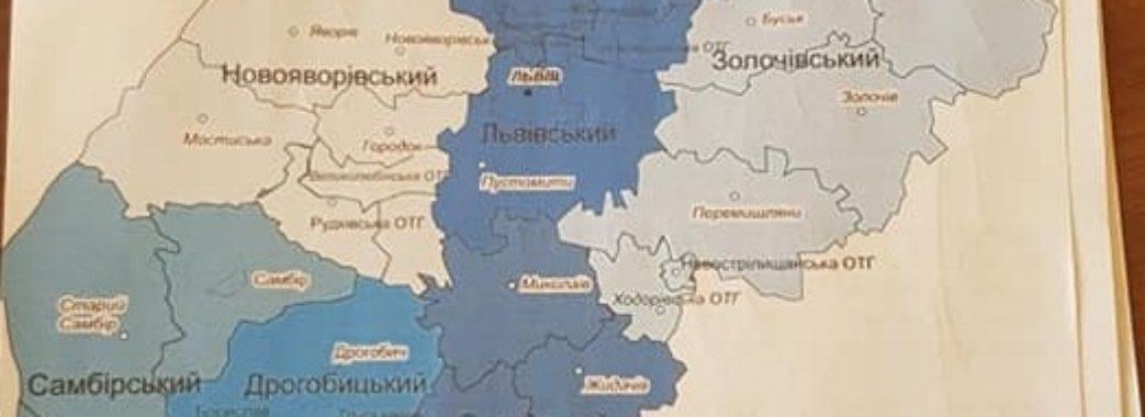 """У Львівській області з'явиться Новояворівщина: як у ЛОДА """"нарізали"""" райони"""
