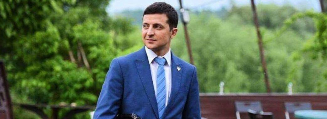Зеленський сьогодні виступить у Львівському цирку