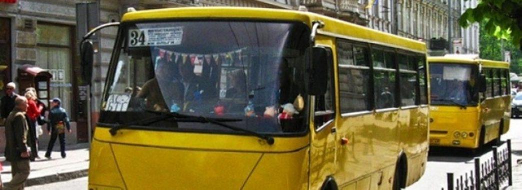 Львівського водія, що назвав пасажирок «інвалідами», вчили культури