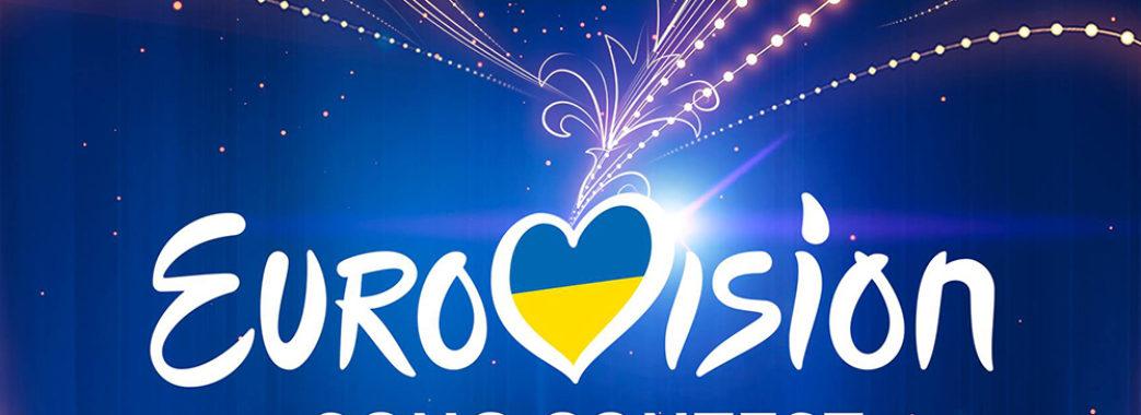 Стартує перший півфінал національного відбору на «Євробачення-2019»