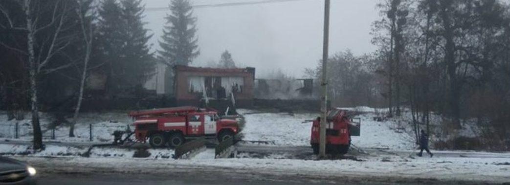 У селі на Жовківщині вщент згорів Народний дім
