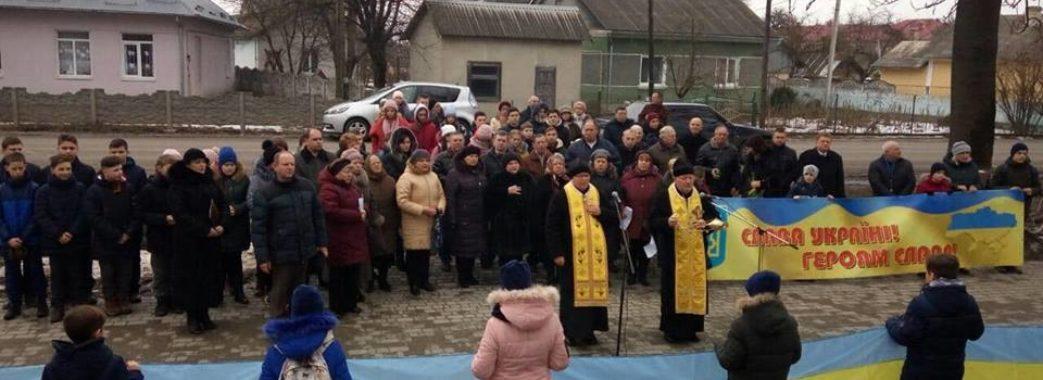 У Буському районі вшанували пам'ять загиблих летунів УГА