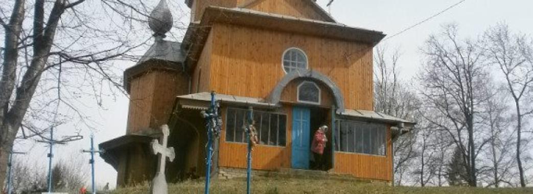 Одразу дві громади в один день на Старосамбірщині приєдналися до ПЦУ
