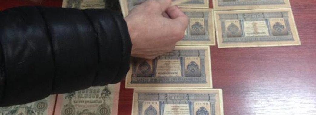 На кордоні вилучили незаконно ввезені старовинні монети та купюри +відео