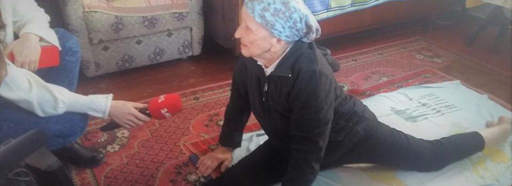 93-річна бабця з Кам'янки-Бузької, яка сідає на шпагат, стала рекордсменкою України