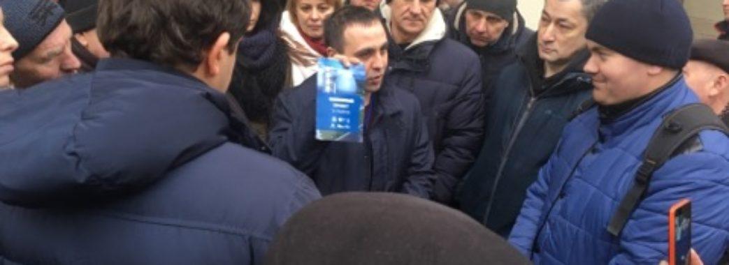 У Львові біля мерії пікетують проти сміттєпереробного заводу на Пластовій