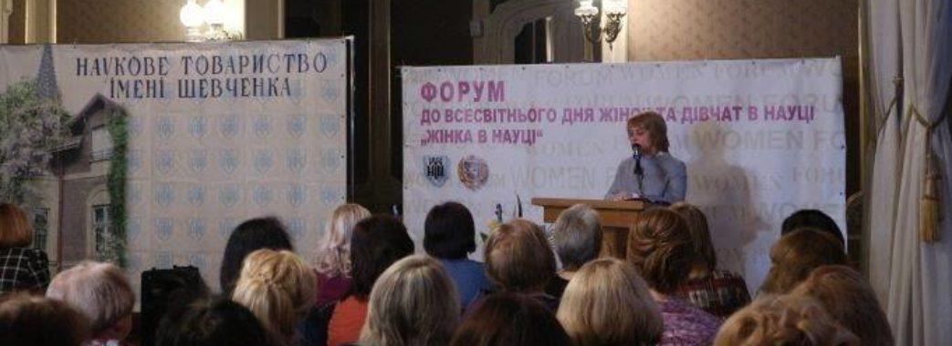 У Львові відзначили День жінок у науці