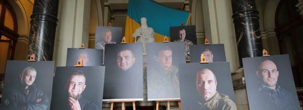 Сьогодні у Львівській ОДА виставили фото кіборгів, які боронили Донецький аеропорт