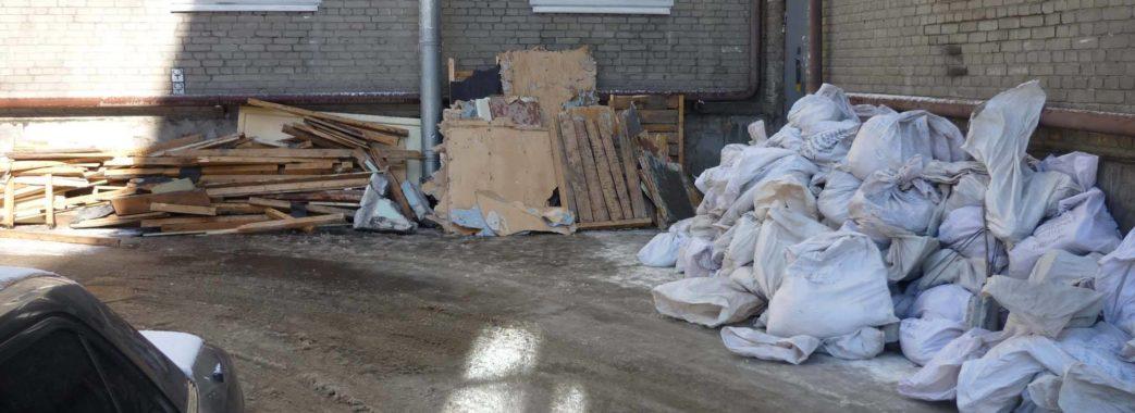 У Червонограді безкоштовно вивозитимуть будівельне сміття