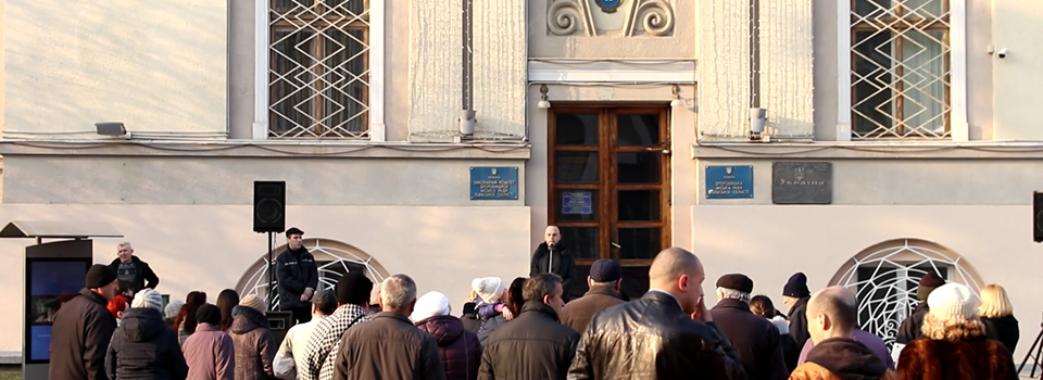 У Дрогобичі активісти влаштували сміттєвий мітинг