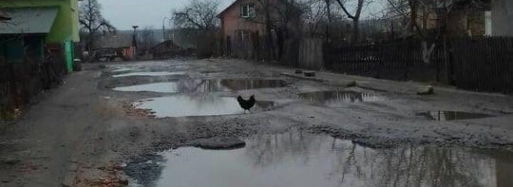 Мешканці Угнева пропонують Президенту проїхатись до них із Червонограда