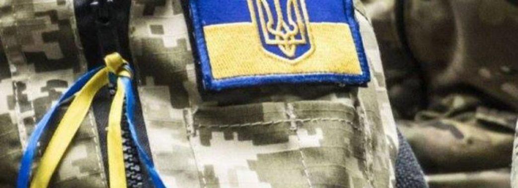 За ухиляння від армії дрогобиччанин відбуде покарання