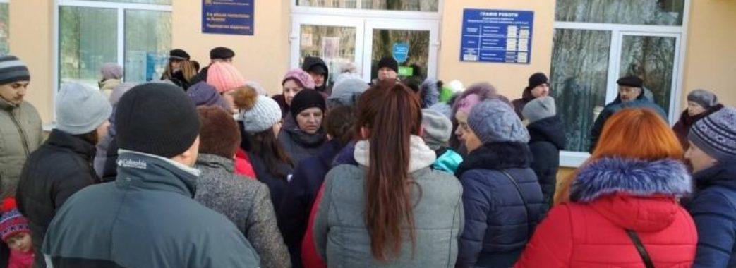 У Львові хочуть закрити дитячу поліклініку