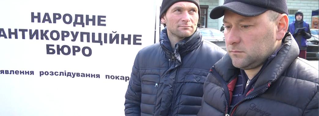 Львівські правники створили Народне Антикорупційне Бюро