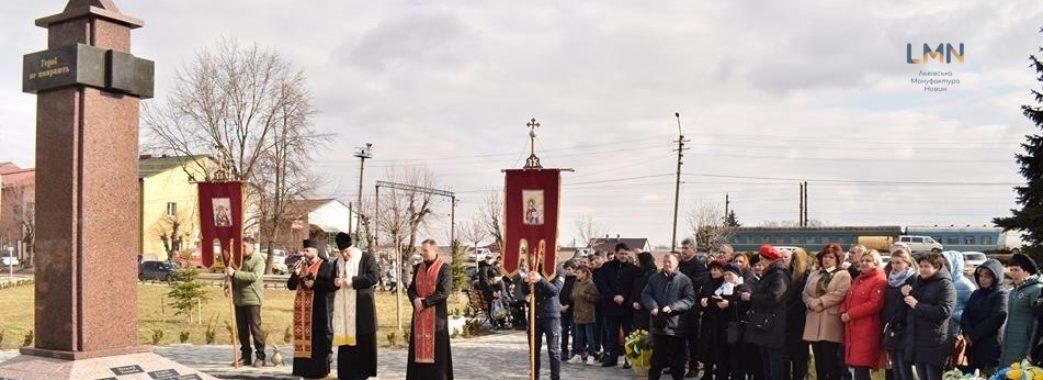 У всіх церквах області відправили панахиди за загиблими на Майдані
