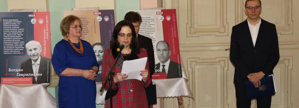 """""""Пишаюся, що українську мову використовують дипломати"""", – почесний консул Канади в Україні"""