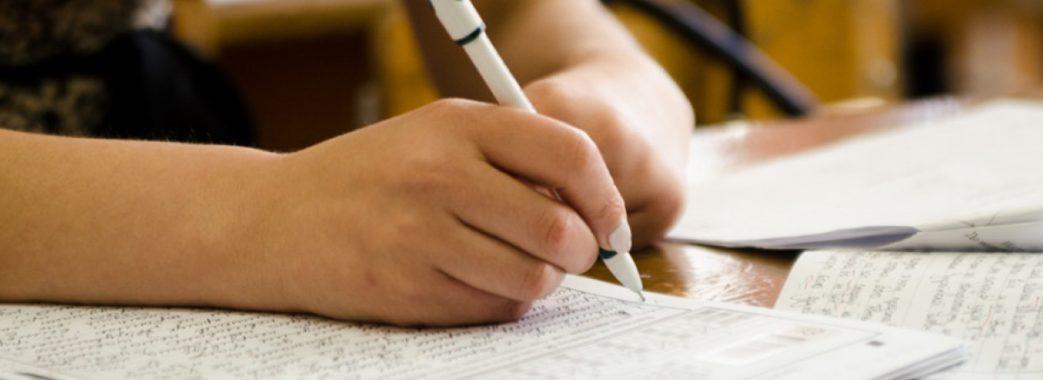 Від 5 лютого починається реєстрація на ЗНО. Що варто знати?