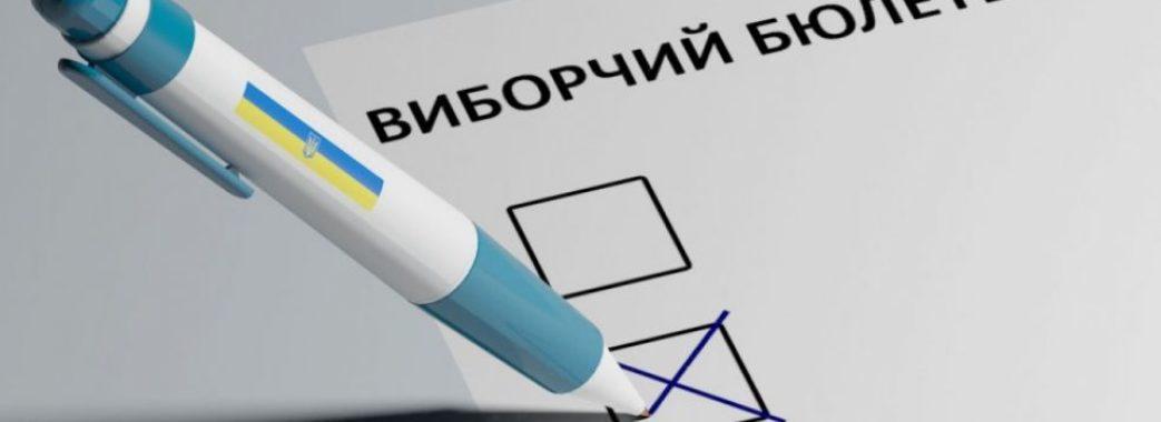 Львівщина п'ята за кількістю громадян, які змінили місце голосування на президентських виборах